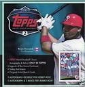 2009 Topps Series 2 Baseball Variation Checklist