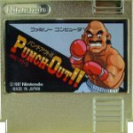 Punchout SpecialEdition Image