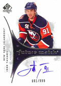 2009-10 Upper Deck SP Authentic Hockey Cards 2