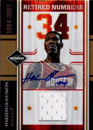 Hakeem Limited Patch Auto RET Image
