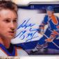 2010-11 SPx Hockey Review