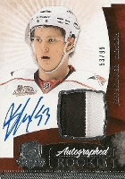 Jeff Skinner Cards, Rookie Cards Checklist and Autograph Memorabilia Guide