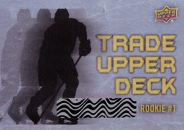 2012-13 Upper Deck Series 1 Hockey Trade Upper Deck