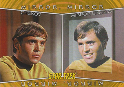 2013 Star Trek TOS Heroes and Villains Mirror Mirror Image