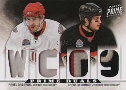 2012 13 Panini Prime Hockey Duals Patch  260x186 Image
