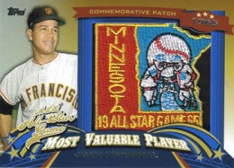 2013 Topps Update Series Baseball All Star Game MVP Patches ASMVP 2 Juan Marichal 260x187 Image