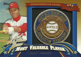 2013 Topps Update Series Baseball All Star Game MVP Patches ASMVP 4 Tony Perez 260x184 Image