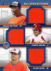 2013 Topps Update Series Baseball All Star Stitches Triples Image