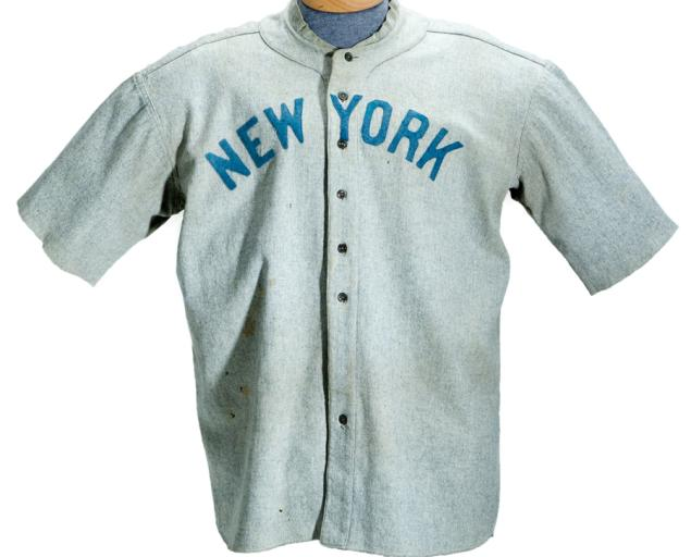 Babe Ruth 4M Jersey