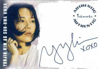 2006 Inkworks LOST Revelations Autographs A1 Yunjin Kim as Sun-Hwa Kwon