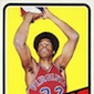 The Doctor Is In! Top 10 Julius Erving Cards