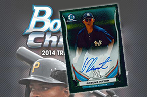 All You Need to Know About the 2014 Bowman Chrome Prospect Autographs