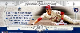2015 Topps Museum Collection Baseball Hobby Box