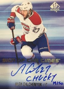 2015-16 SP Authentic Hockey Sign of the Times Inscribed